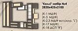 Тумба нижняя К-3 Келли/Kelly (Континент) 1400х425х500мм , фото 5
