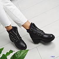 """Ботинки женские кожаные  в стиле """"balmain"""" черные"""