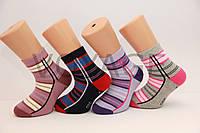 Детские махровые носки Onurcan 7,9