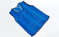 Манишка (накидка) футбольная в сетку CO-5461 (синий)
