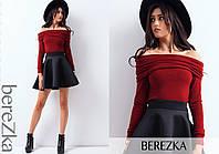 Костюм женский стильный кофта из ангоры и пышная юбка мини кашемир разные цвета 6Kb571