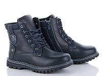 Ботинки мальчик обувь опт 7км Одесса