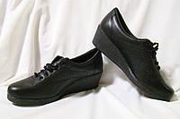 Туфли Elastomere (размер 39 (EU 40, UK 6 ½))