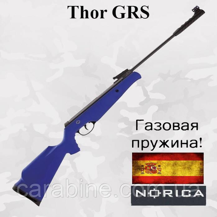 Norica Thor GRS пневматическая винтовка
