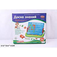 """Доска PLAY SMART 0708/9 """"Доска знаний"""""""