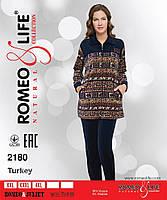 """Велюровая пижама """"Romeo&Lifе"""",Турция"""