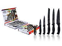 Набор ножей Peterhof PH-22428