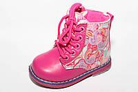 Обувь для девочек, детские ботики розовые, Jong Golf