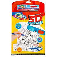 Набор для творчества 3D рисунки Соедините точки синей и красной линией, и надев очки увидите картину!!! 24 расскраски