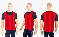 Манишка для футбола мужская цельная (сетка) CO (красный)