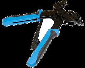 Инструмент HT-H510B
