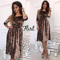 Женское красивое платье из мраморного бархата (4 цвета)