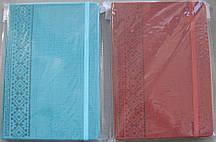 """Ежедневник\щоденник датированный А5 """"Вышиванка"""", на резинке, """"Josef Otten"""""""