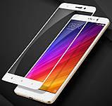 Full Cover захисне скло для Xiaomi Mi5s Plus - White, фото 2