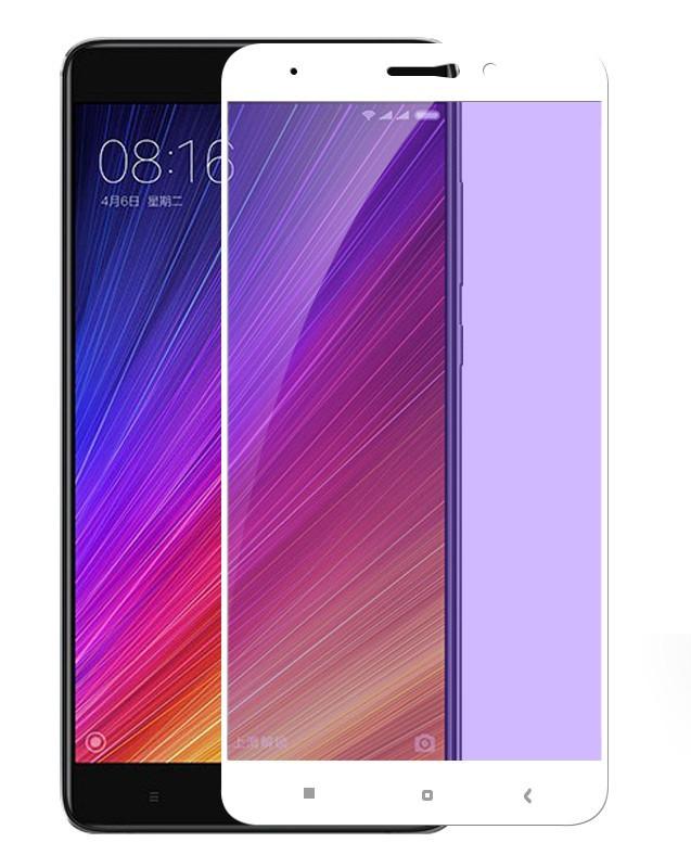 Full Cover захисне скло для Xiaomi Mi5s Plus - White