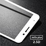 Full Cover захисне скло для Xiaomi Mi5s Plus - White, фото 3