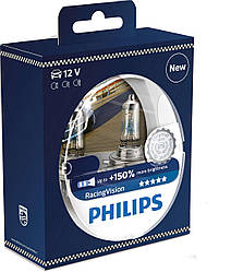 "Галогенка 12В ""Philips"" H4 60/55 Racing Vision +150% (2 шт.) (12342 RVS2)"