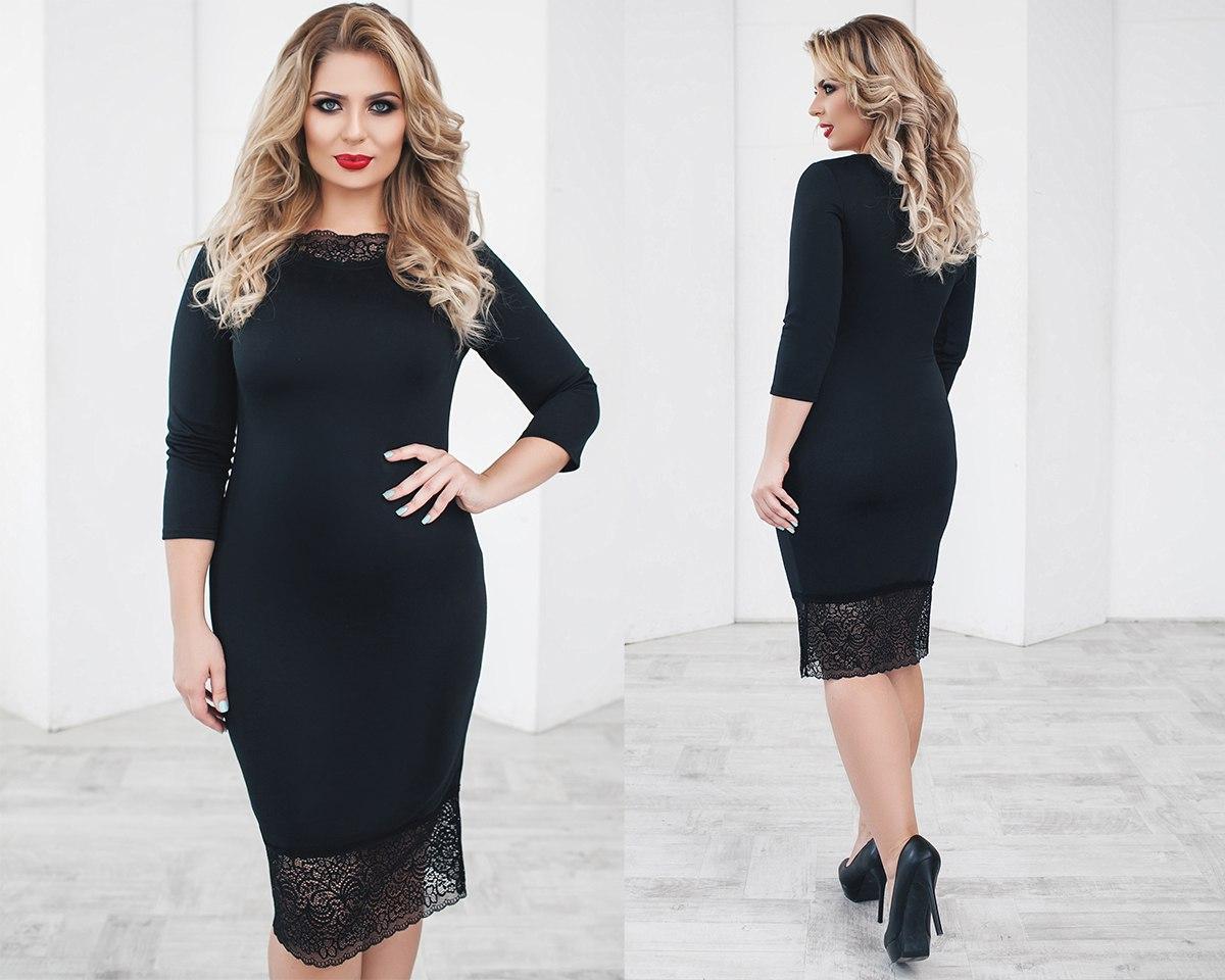 Трикотажное платье с кружевом, батал - All You Need - прямой поставщик женской  одежды оптом 752f7ae9e11