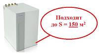 Тепловой насос грунт-вода Climaveneta  Prana BWR MTD2 7.3 кВт до 150 м.кв.