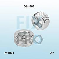 Заглушка нержавеющая с внутренним шестигранником DIN 906 М10х1 А2