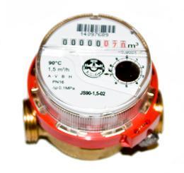 Счетчик горячей воды Apator Powogaz JS-90-1.5 ГВ (80 мм)