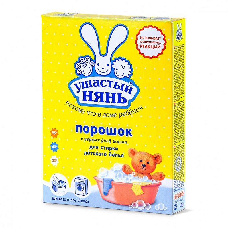 Стиральный порошок для детского белья Ушастый Нянь Для всех видов стирки (400г)