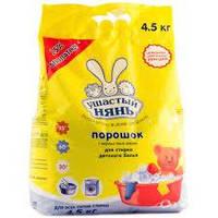 Стиральный порошок для детского белья Ушастый Нянь Для всех видов стирки (4,5кг)