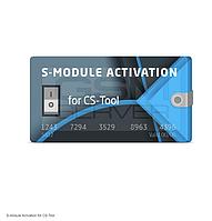 Активация S-Module для CS-Tool