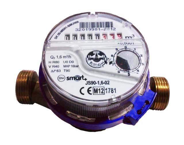 Счетчик Apator Powogaz JS-4 Smart для холодной воды