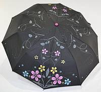 Качественный, красивый женский зонт.