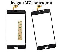 Тачскрин сенсор для LEAGOO M7 (сенсорное стекло)