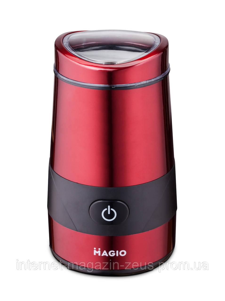 Кофемолка Magio MG 204