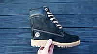 Зимние ботинки, 35-39 р-р