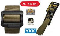 Ремень тактический Helikon UTL Urban Tactical Зелёный XL - 140 см (PS-UTL-NL-02), фото 1