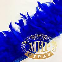 Тесьма перьевая из перьев индюка, цвет Sapphire, цена за 0.5м