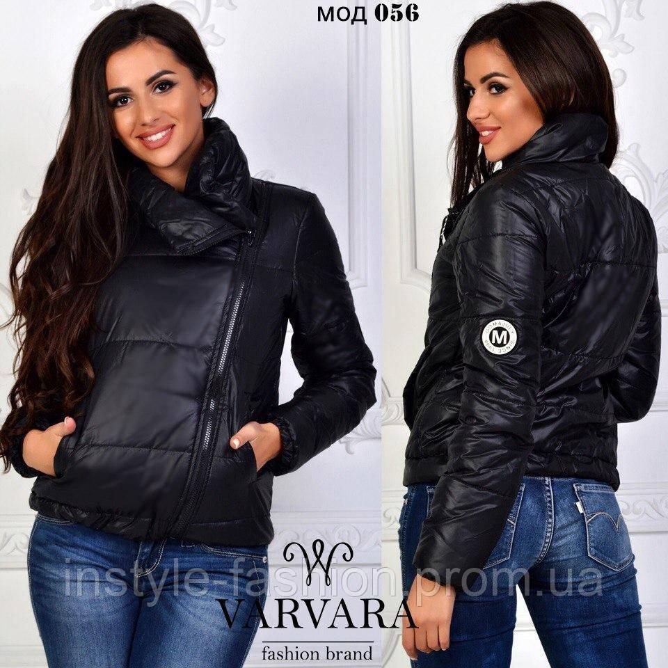 a6c8e4bd16a4 Женская демисезонная куртка с нашивкой GOM JULY SIN ткань плащевка на  синтепоне 150 черная - Сумки брендовые
