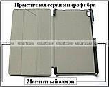 Чехол книжка с Эйфелевой башней для Lenovo Tab 4 8 Plus TB-8704X эко кожа (Париж), фото 3