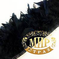 Тесьма перьевая из перьев индюка, цвет Black, цена за 0.5м