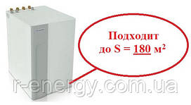 Тепловой насос грунт-вода Climaveneta  Prana BWR MTD2 9.2 кВт до 180 м.кв.