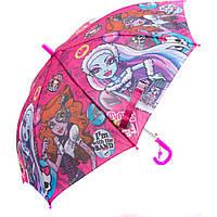 """Зонт """"MH"""" U150 (100шт) 3 вида, в пакете 45 см"""