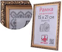 Фоторамка ,пластиковая, 15*21, рамка , для фото, дипломов, сертификатов, грамот, картин, 2116-05