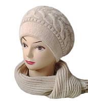 Комплект шапка и шарф женский вязаный Lorena шерсть с ангорой бежевого цвета