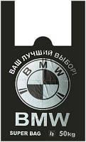 """Пакет полиэтиленовый Майка  """"BMW"""", Упаковка: 50 шт, Ширина: 40 см, Высота: 60 см, Плотность: 60 Мкм."""
