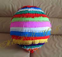 Пиньята цветной шар