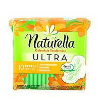 Naturella Calendula Ultra 4 капли Прокладки (10 шт)