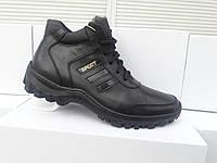 Зимние мужские кожаные ботинки 01Б GRAS Размерный ряд: 40-45 черного цвета
