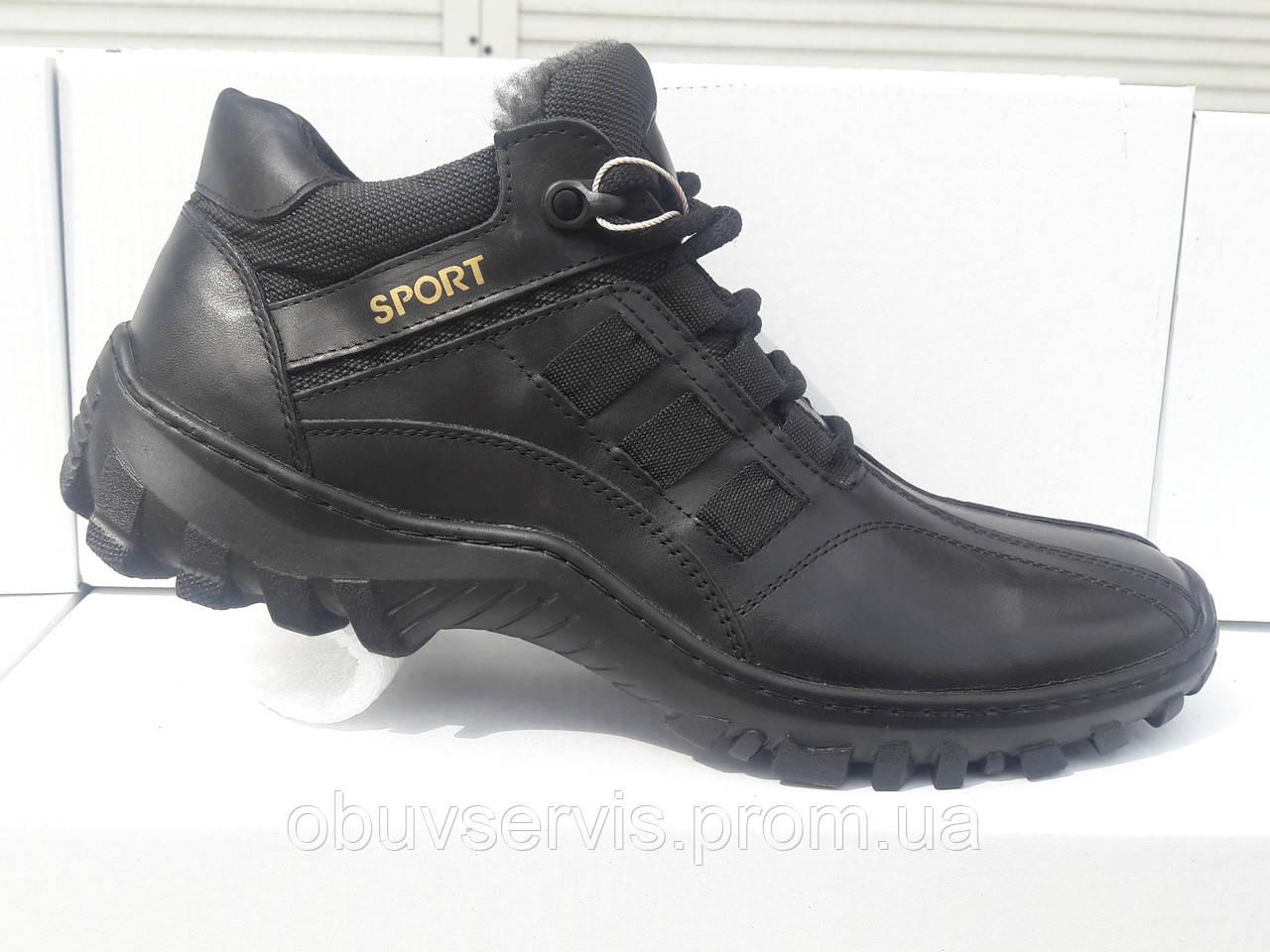 2281030d3df3 Зимние мужские кожаные ботинки 07Б GRAS Размерный ряд: 40-45 черного цвета:  продажа, ...