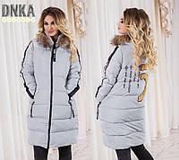 """Зимняя женская куртка """"5"""""""