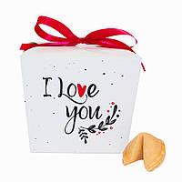 Печенье с предсказаниями I LOVE YOU 10 шт.