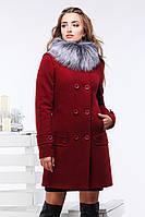 Модное пальто полуприталенного силуэта Кейси с отложным воротником